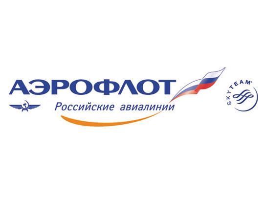 Калининград субсидии на авиабилеты