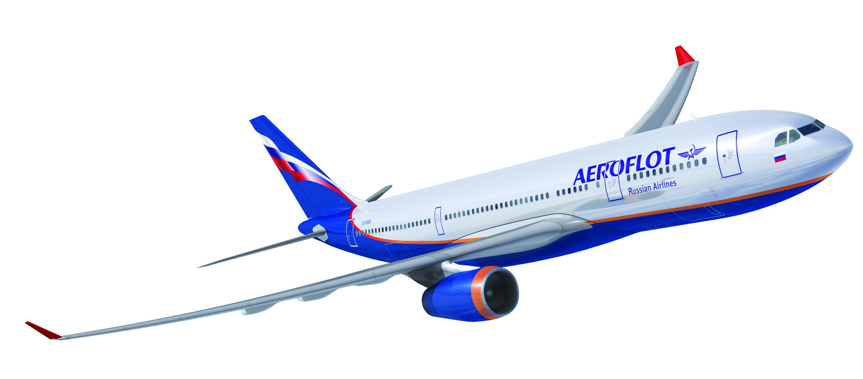Авиабилеты официальный сайт аэрофлот купить билет недорого