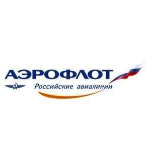 регистрация билетов аэрофлот