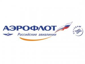 акции на авиабилеты аэрофлота на 2014 год