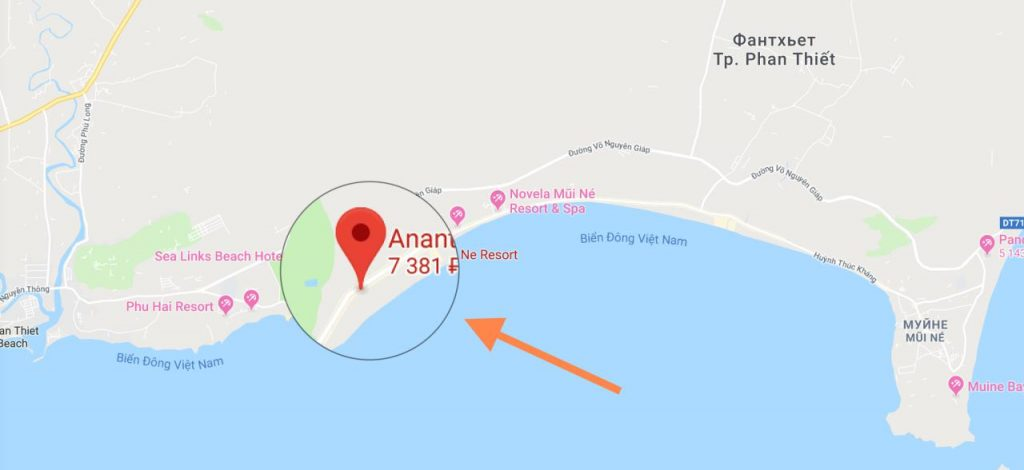 Обзор отеля Anantara Mui ne Resort по 2 343 отзывам