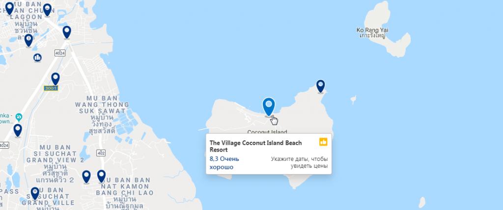 Обзор отеля The Village Coconut Island Beach Resort по 7008 отзывам