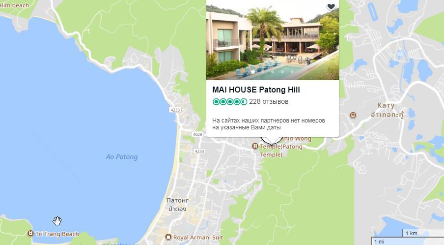 Обзор отеля MAI HOUSE Patong Hill по 1571 отзывам